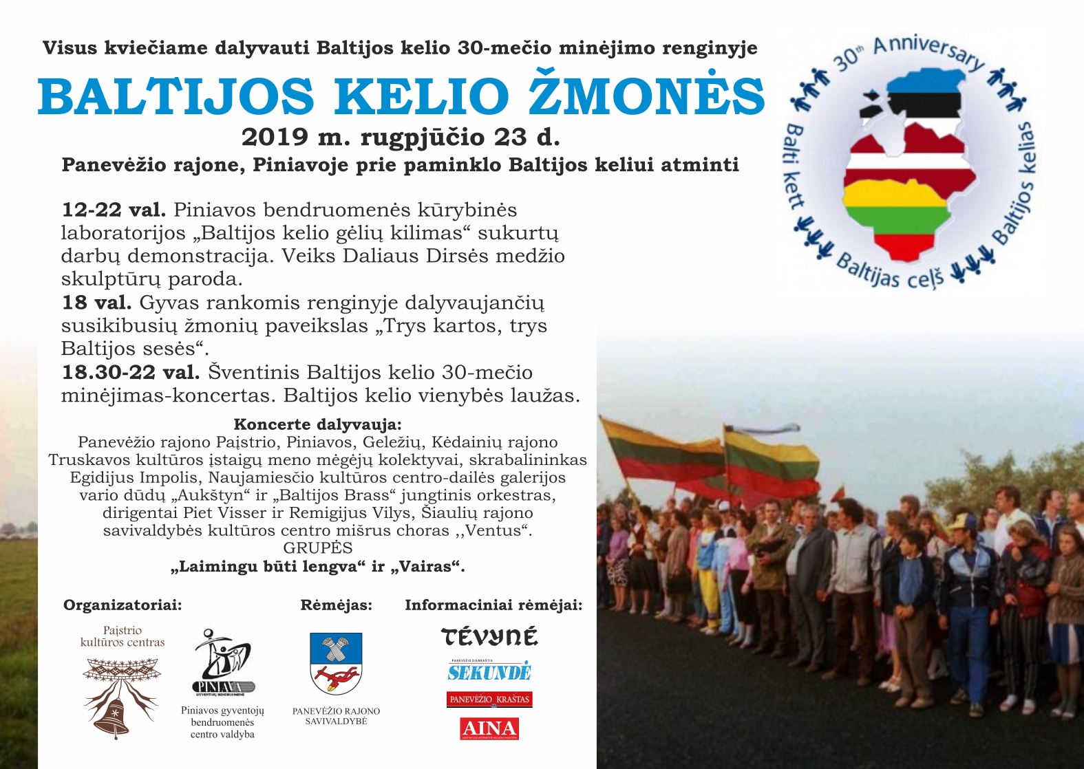 Kviečiame dalyvauti Baltijos kelio 30-mečio minėjimo renginyje BALTIJOS KELIO ŽMONĖS